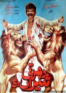 dharti-sheran-di-1973--645-75